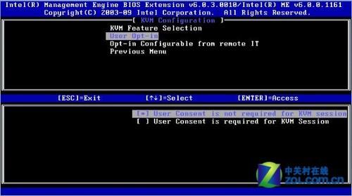 配置英特尔博锐技术电脑中的KVM选项